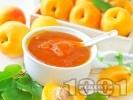 Рецепта Сладко от кайсии